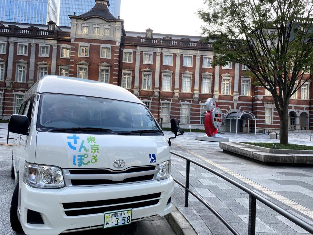 介護付き旅行サービス東京さんぽのドライバープロフィールをご紹介♪