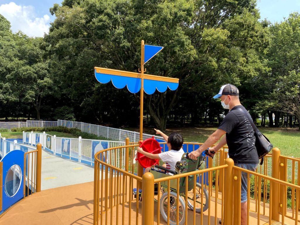 介護付き旅行サービス東京さんぽで行く砧公園