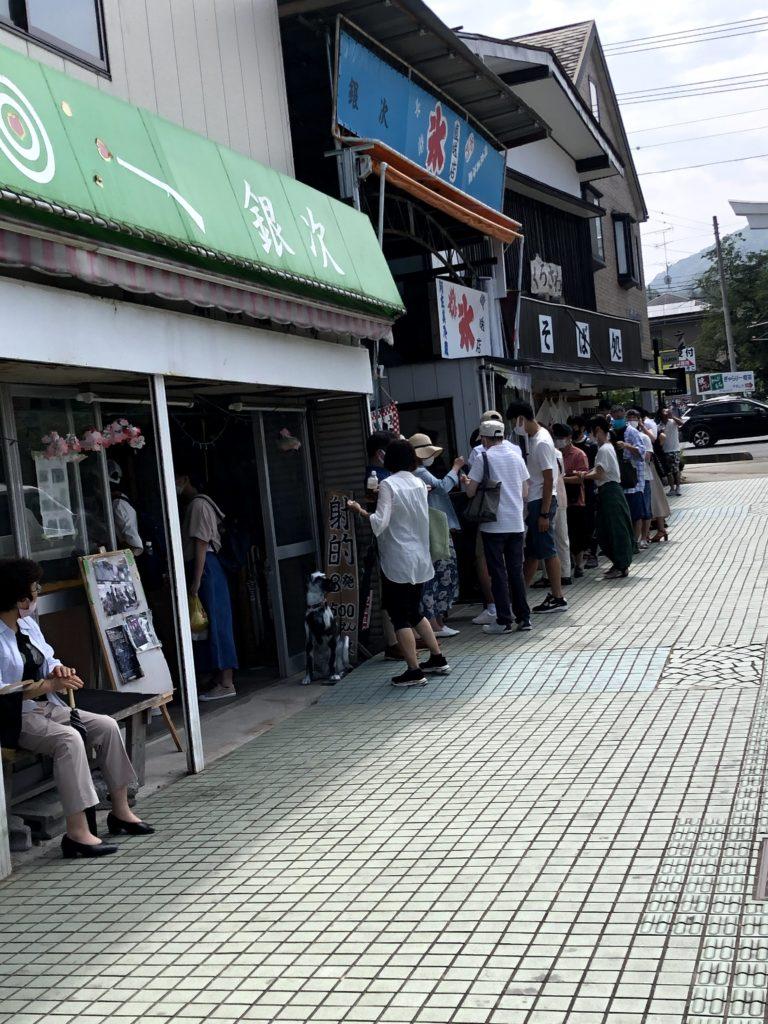 介護付き旅行サービス東京さんぽで行く長瀞