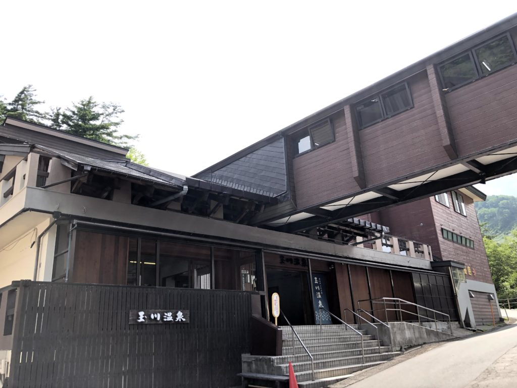 介護付き旅行サービス東京さんぽで行く秋田玉川温泉